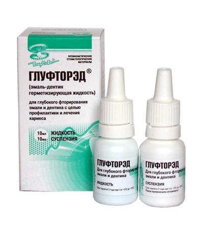 Глуфторэд - для глубокого фторирования эмали и дентина 10+10мл