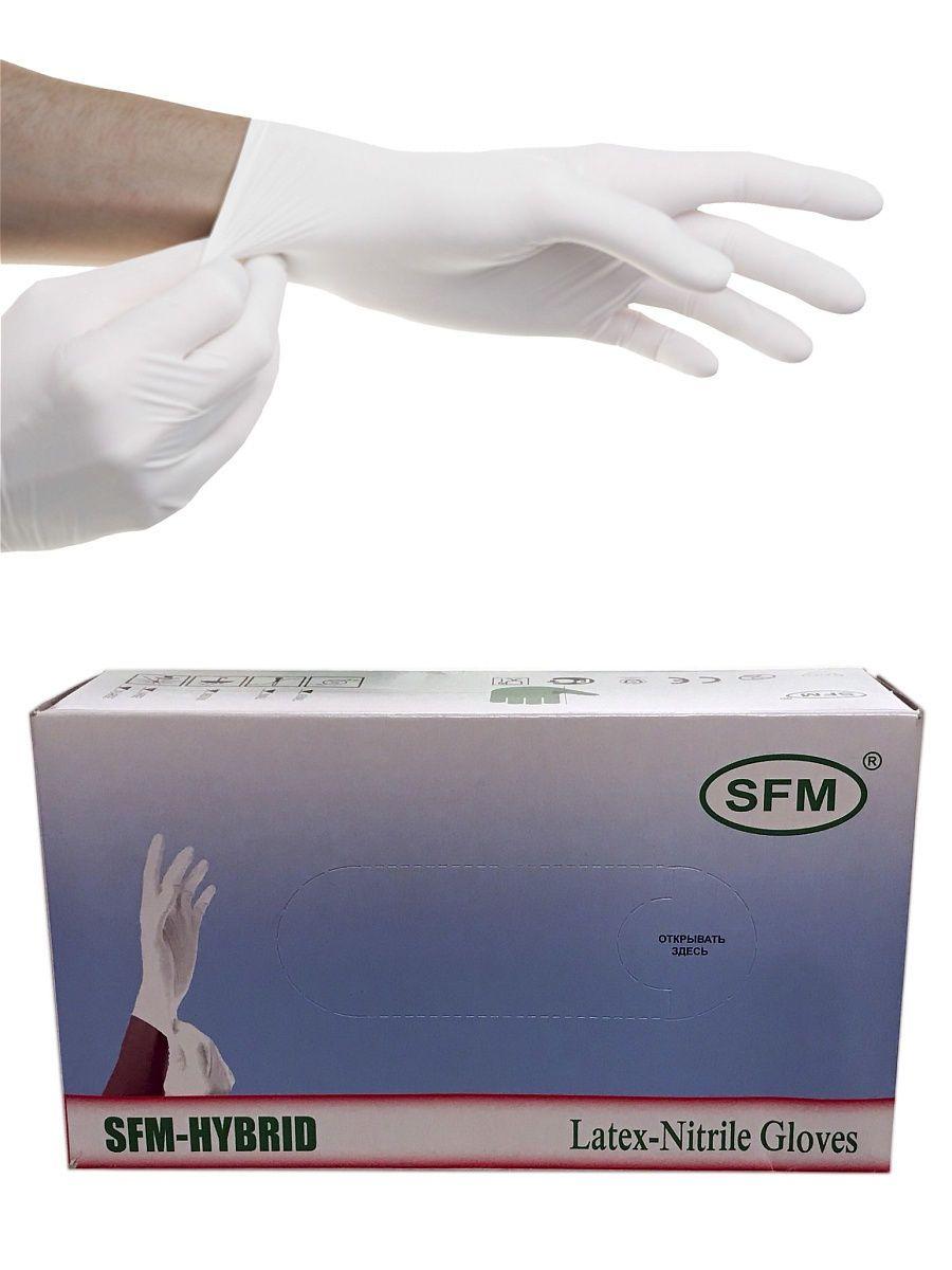 Перчатки латексные/нитриловые, белые, S, 100 шт,  SFM-HYBRID