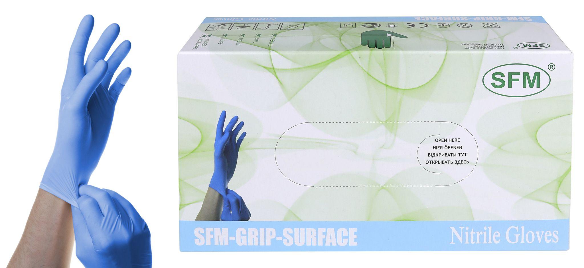 Перчатки нитриловые, голубые, размер L, 100 шт SFM-GRIP-SURFACE