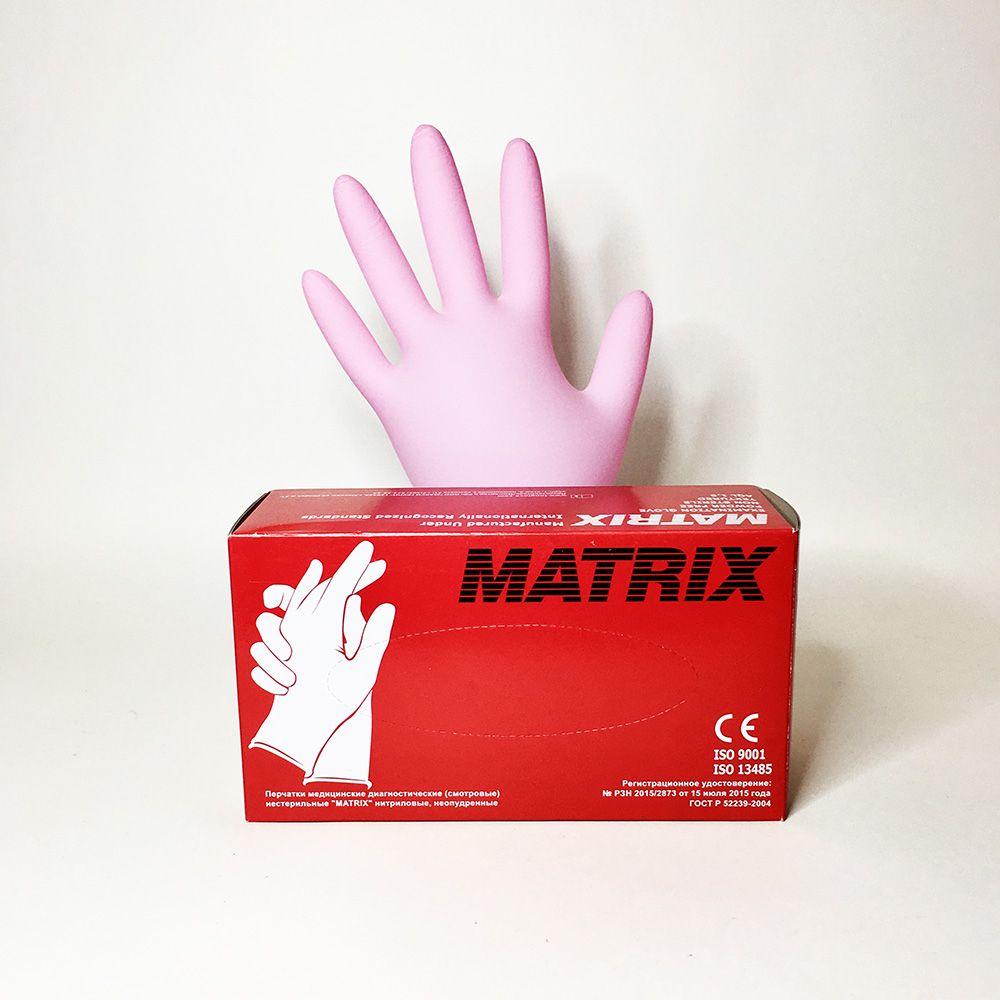 Перчатки нитриловые розовые размер M, 100 шт, MATRIX Pink Nitrile