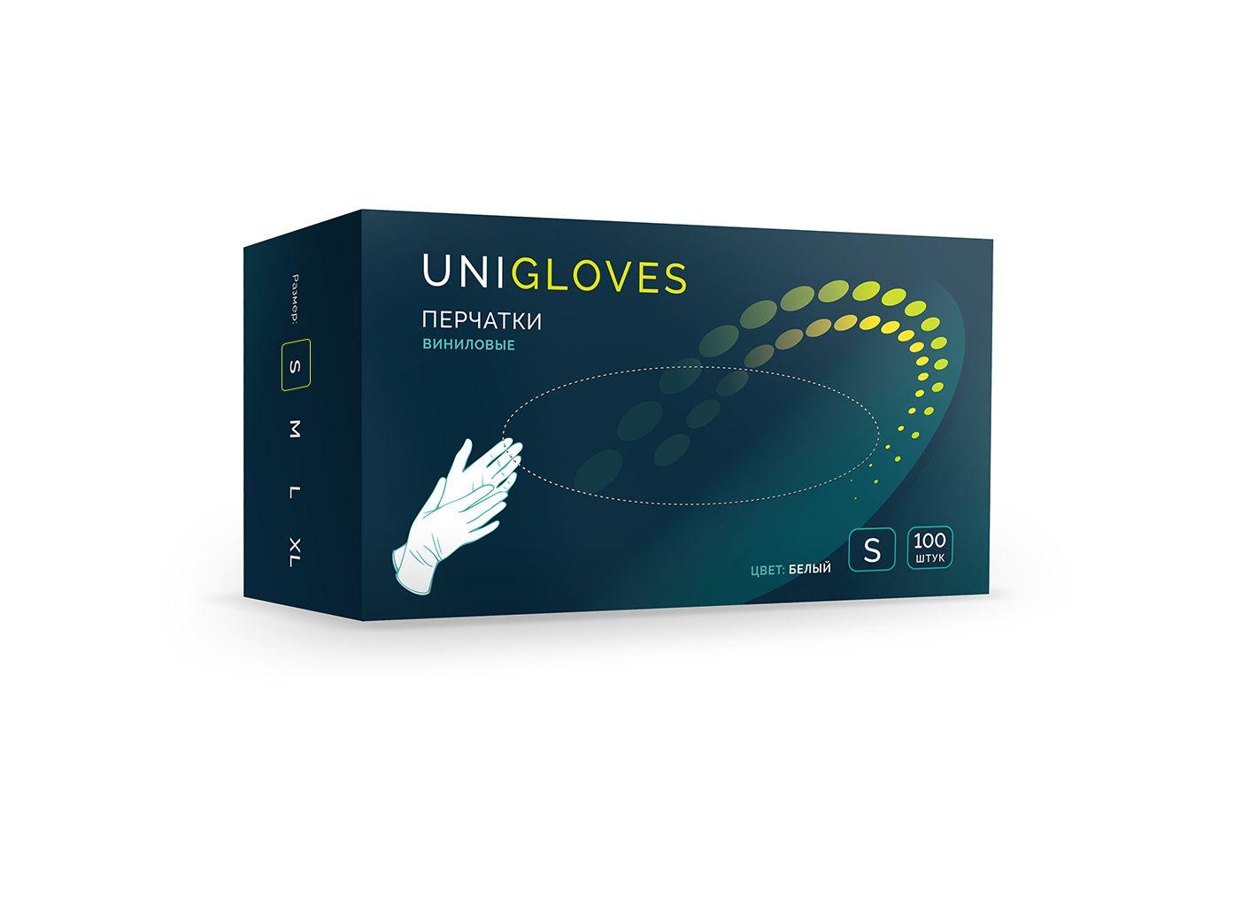 Перчатки  виниловые белые, размер S, 100 шт, UNIGLOVES