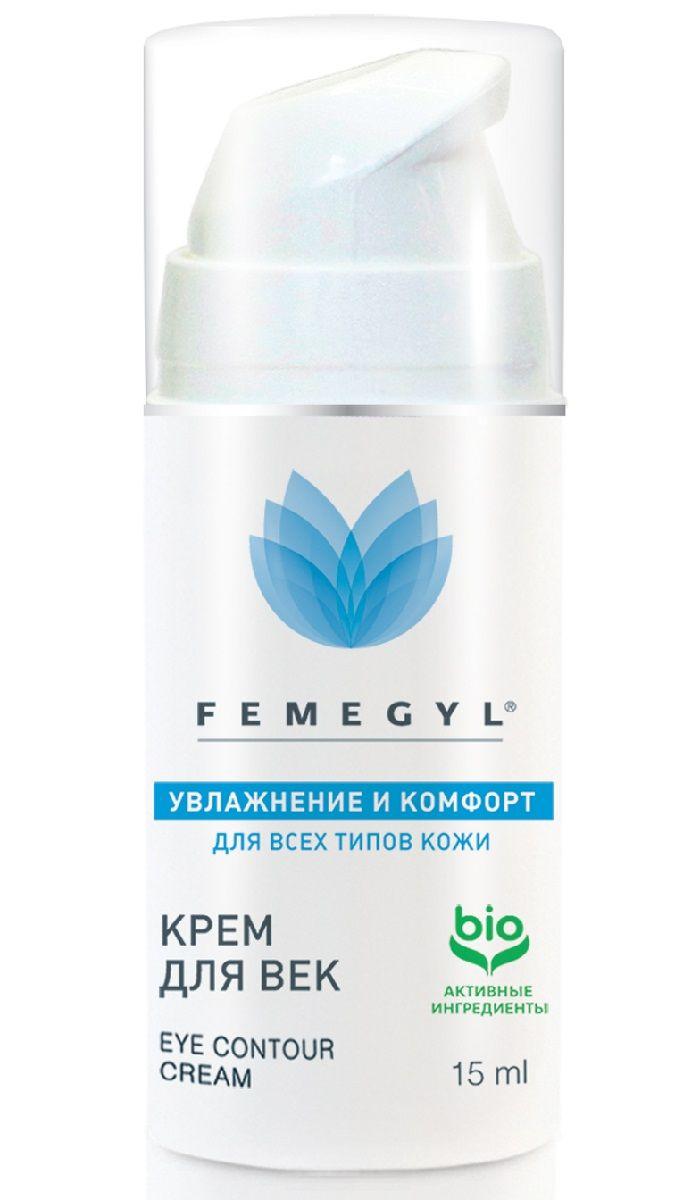 Крем увлажняющий для век 15мл FEMEGYL