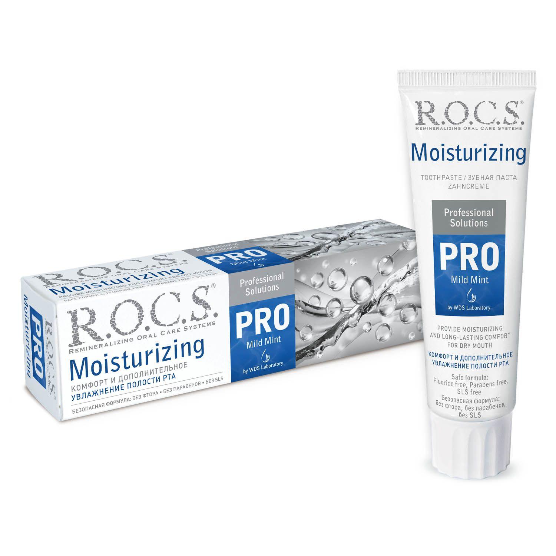 Зубная паста ROCS PRO Moisturizing Увлажняющая, 135 гр