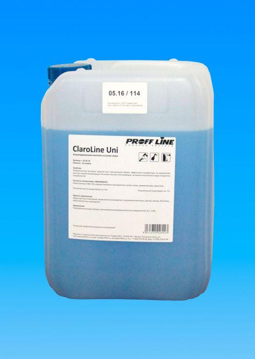 Концентрированный очиститель на основе спирта, канистра 10 л, ClaroLine Uni, Johannes Kiehl KG