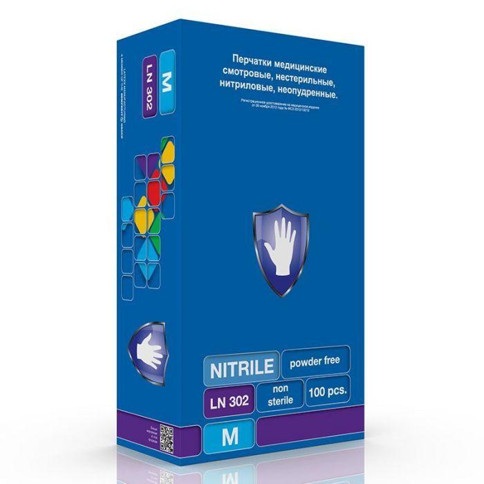 Перчатки нитриловые фиолетовые размер L, 200 шт, SC LN 303