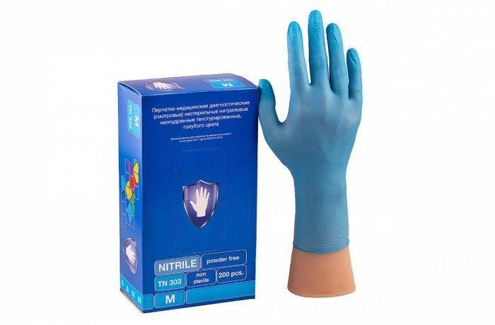 Перчатки нитриловые голубые размер S, 200 шт, SC TN 303