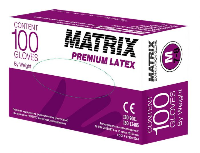 Перчатки латексные светло-желтые, размер S, 100шт MATRIX Premium Latex