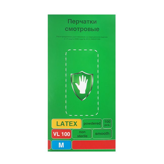 Перчатки латексные светло-желтый, размер S, 100 шт SC TL