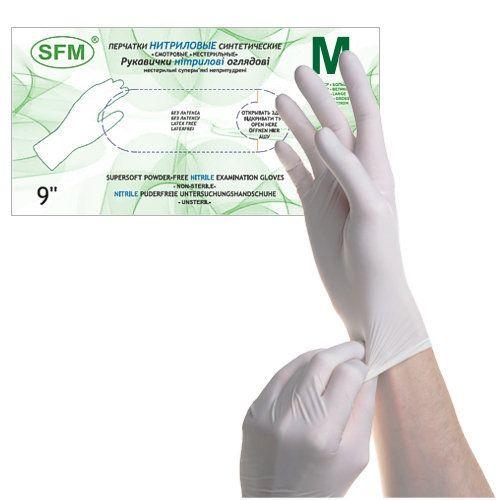 Перчатки нитриловые,белые, XL, 200 шт,  SFM-HYBRID