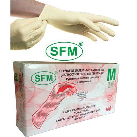 Перчатки латексные, светло-желтые, M, 100 шт,  SFM