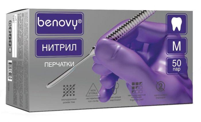 Перчатки нитриловые сиреневые  размер L, 100 шт, Dental Formula MultiColor Benovy
