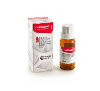 Гиалудент №1 - для антисептической обработки пародонтальных карманов 25мл