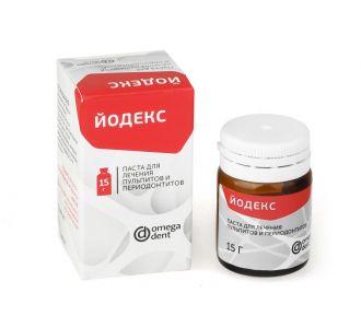 Йодекс - паста для лечения пульпитов и периодонтитов 15г