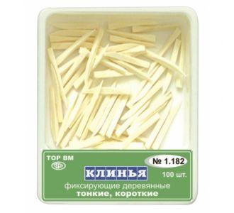 Клинья ТОР ВМ 1.182 деревянные тонкие короткие белые 100шт