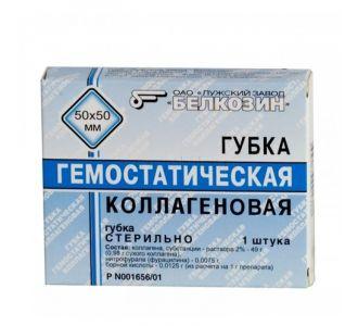 Губка гемостатическая коллагеновая 50х50мм, Борная кислота+Нитрофурал+Коллаген