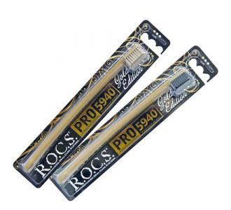 Зубная щетка ROCS PRO Gold Edition  мягкая