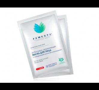 Маска интенсивно-увлажняющая для лица с гиалуроновой кислотой и коллагеном саше Х1 FEMEGYL