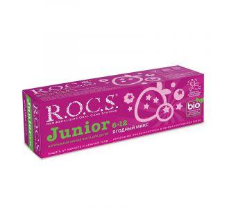 Зубная паста ROCS Junior ягодный Микс, 74 гр